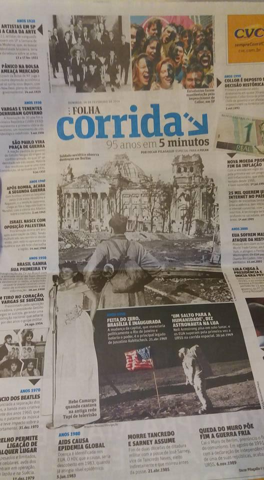 Folha_Corrida